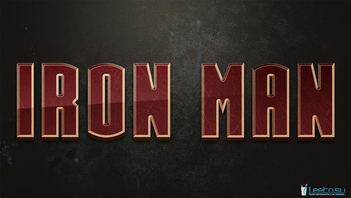 IronManFinal.jpg