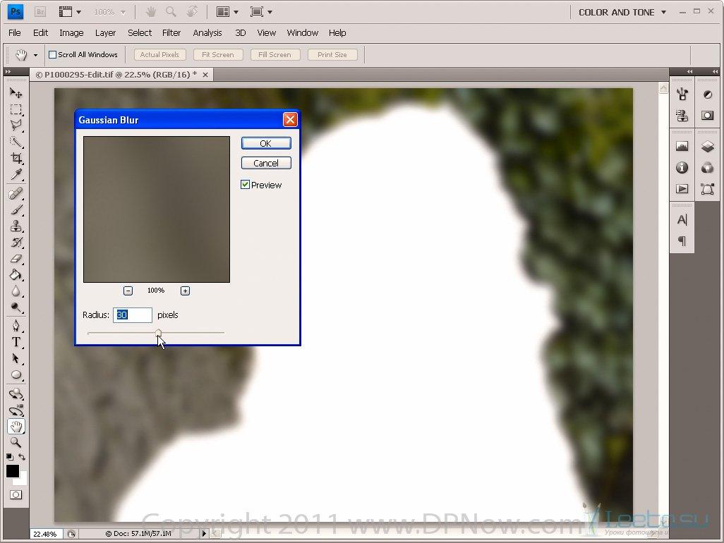 Как сделать чтобы пиксели не размазывались