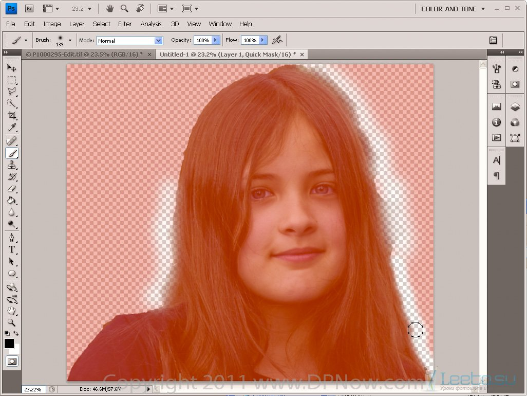 Как в фотошопе сделать потемнее фон