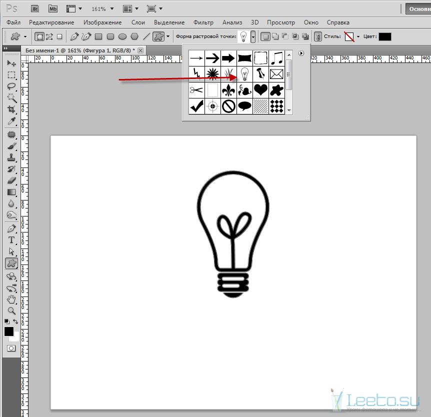 Как создать кисть в фотошопе: http://leeto.su/uroki_photoshop/faq/500316-kak-sozdat-kist-v-fotoshope.html