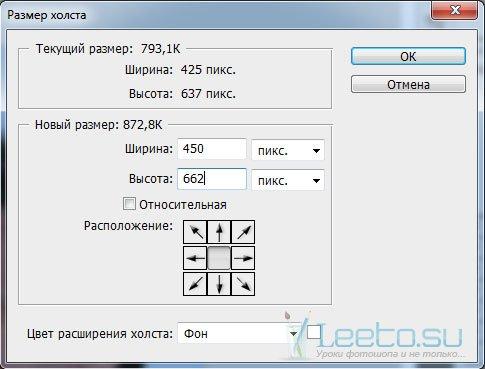 Как сделать рамку для сайта в фотошопе создание сайтов спб калькулятор