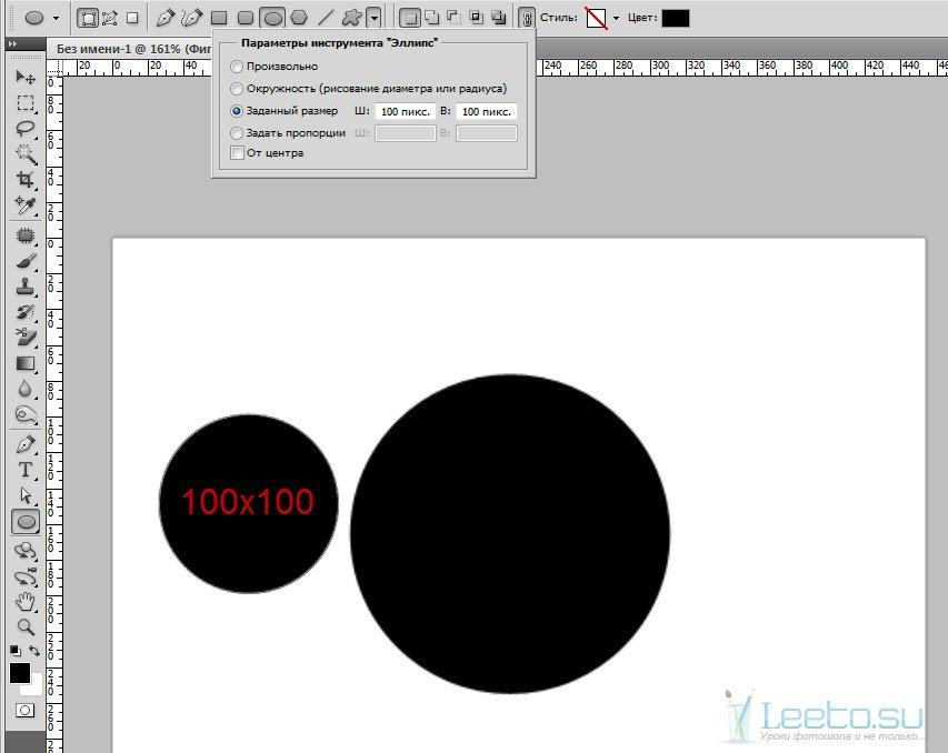 Как нарисовать круг в фотошопе: http://leeto.su/uroki_photoshop/faq/500310-kak-narisovat-krug-v-fotoshope.html