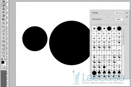 Как нарисовать круг в фотошопе
