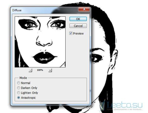 Как сделать из картинки векторное изображение